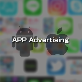 APP Advertiisng