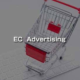 EC Advertising