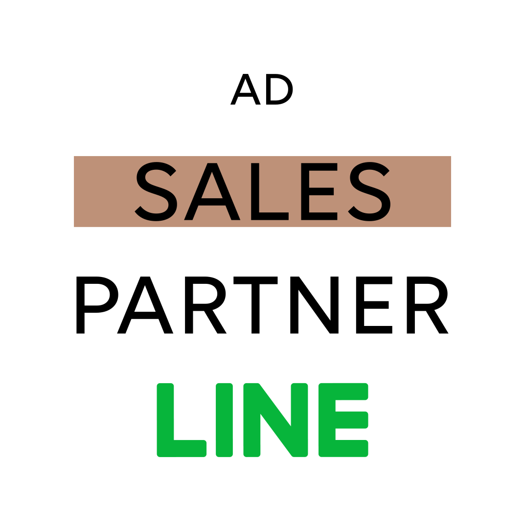 20_LBP_sales_a_bronze